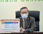 高市42,500剂疫苗 82岁以上长辈18日开打