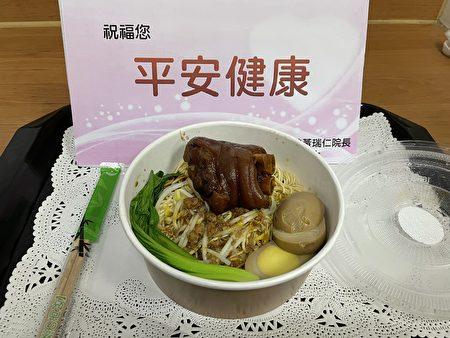 台大医院云林分院特别准备猪脚面祝福重症患者,出院平安。