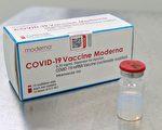 扩大施打对象 18日起配送第二批莫德纳疫苗
