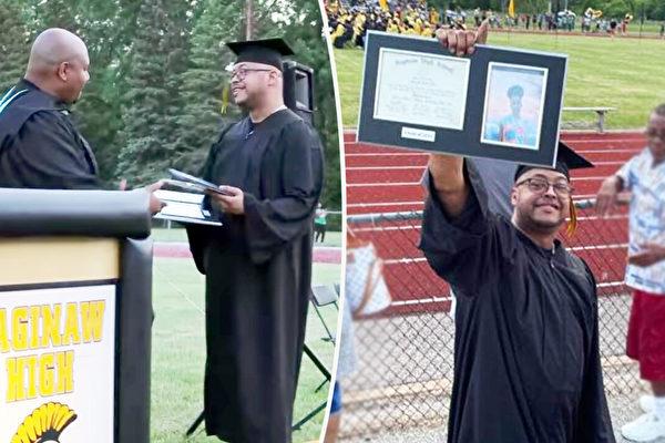 父愛如斯 替已故兒畢業典禮領高中證書