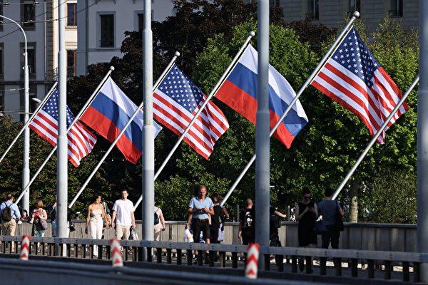 美俄首脑会前 俄罗斯淡化与中共战略关系