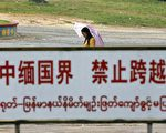 中共令滞留缅北人员回国 学者披露背后原因