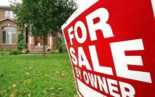 加拿大房市连续两月降温 房价年同比仍升38%