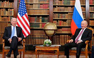 峰会后拜登普京分别开新闻会 各自说了啥