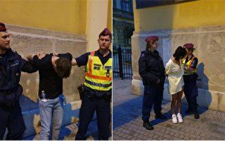 涉謀殺案 加國華裔女及男友匈牙利被捕照曝光