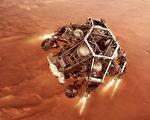 这家纽航空航天公司将执行火星探索任务