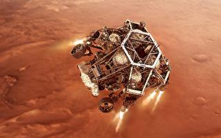 這家紐航空航天公司將執行火星探索任務