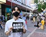 贤学思政街站纪念6.16两周年