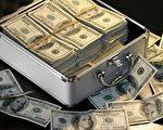涉嫌洗钱 华商数千万资产被新西兰警方没收