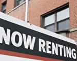 安省明年房租可以恢复上涨