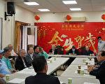 纽约华埠侨团反选举抹黑 吁亚裔积极投票