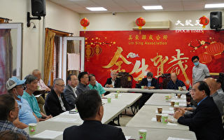 紐約華埠僑團反選舉抹黑 籲亞裔積極投票