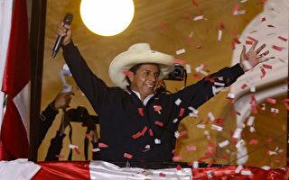 秘鲁总统大选陷胶着 左派工会领袖宣布胜选