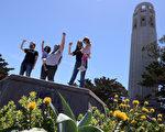 旧金山地标科伊特塔 周四重新开放
