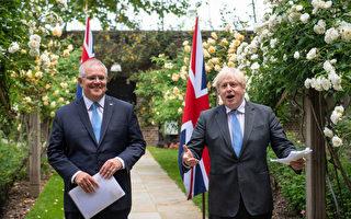 英国、澳大利亚同意达成自由贸易协议