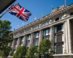 要價40億鎊 英國高端百貨商店Selfridges或易主