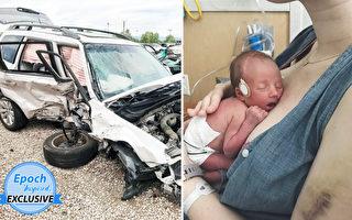 媽媽車禍中倖存 醫院路上生下嬰兒:感恩
