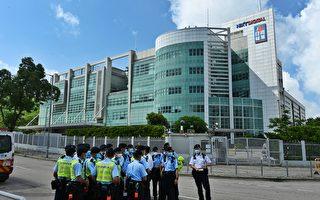 港警突襲蘋果日報 五高層被捕 台朝野譴責