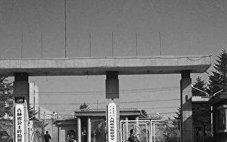 传播避疫良方 吉林青年孙志文被非法判刑入狱