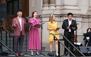 服務社區 亞裔美聲唱法國際協會舉辦音樂會