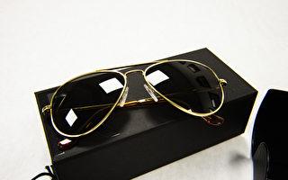 拜登送普京太阳眼镜 产地在麻州