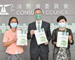 香港消委会指可持续消费表现寸进