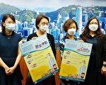 香港政府推现金津贴试行计划