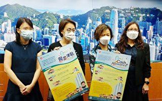 香港政府推現金津貼試行計劃