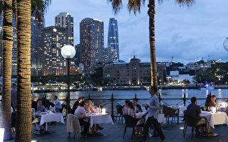 新州将再发餐饮代金券 只限悉尼市中心使用