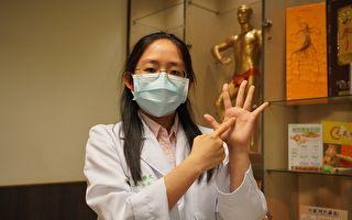 防範隱形缺氧  可按摩中醫穴位救急或保健