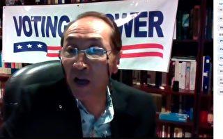 亞裔選民聯盟:紐約市亞太裔選民47萬  四成民主黨
