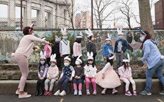 紐約市為幼兒園生開設大學學費儲蓄帳戶  每人100元