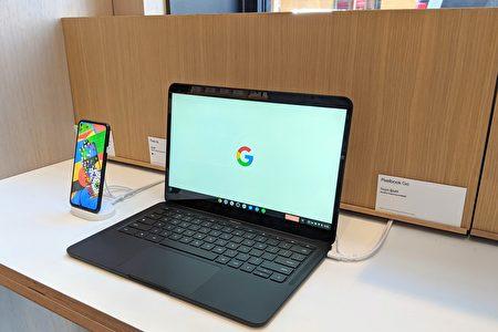 图为Google Store实体零售店陈设的Pixel手机和Pixelbooks笔电。