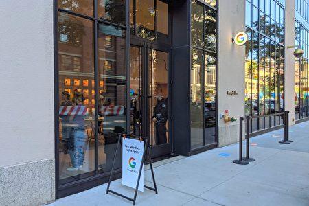 全球首间Google Store实体零售店采用大面积的落地窗。