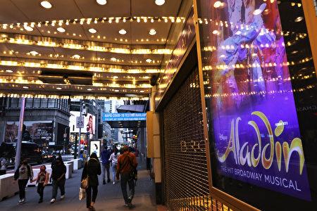 圖為紐約市民經過表演「阿拉丁」百老匯劇院前。圖片攝於2021年5月6日。