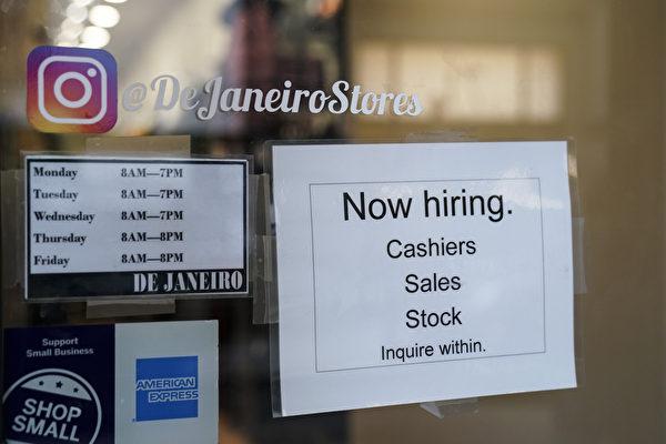 纽约州部分领失业金者  需提供求职记录