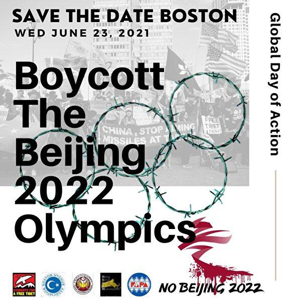 抵制北京冬奥会 全球50城将响应