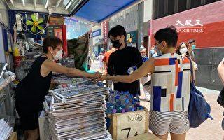 《蘋果》加印至50萬份 港人搶購報紙聲援