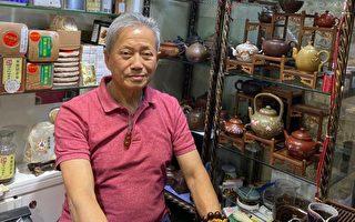 盧氏家族珍藏古董紫砂壼—東豐號的承傳