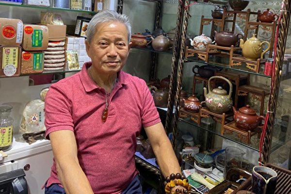 卢氏家族珍藏古董紫砂壸—东丰号的承传