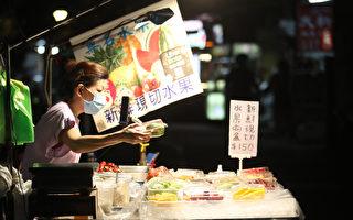 台湾18日增188例本土病例 21例死亡