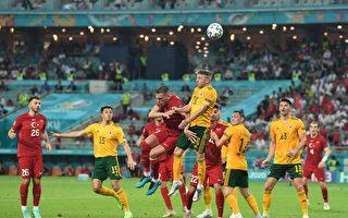组图:欧洲杯足球A组 土耳其0:2不敌威尔士