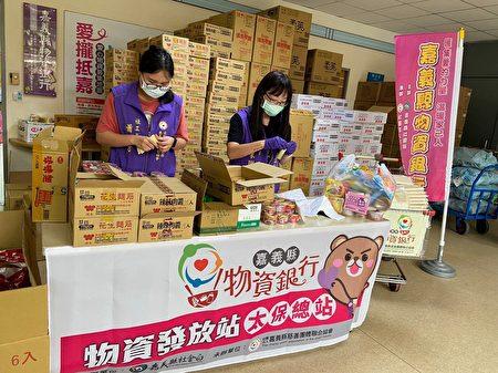 嘉义县物资银行推出疫情物资包。