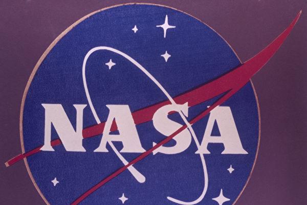 NASA科學家隱瞞參與千人計劃 獲刑30天