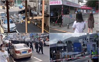 【一线采访】深圳机场人员确诊 下十围封村