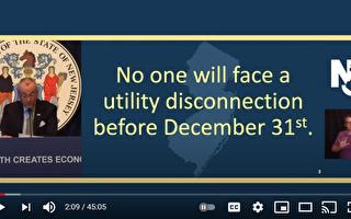 墨菲宣布 年底前任何人不会因未缴费而被断电