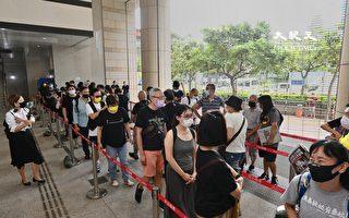 组图:壹传媒两高层提堂 约百市民旁听声援