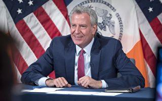 帮助年轻游民自立 纽约市将每月发1250元