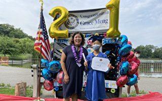 纽约国会议员孟昭文 为毕业生举办户外毕业庆祝典礼