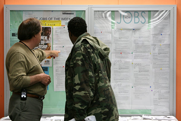 7月11日起加州勞工領失業金 須提供找工作證明
